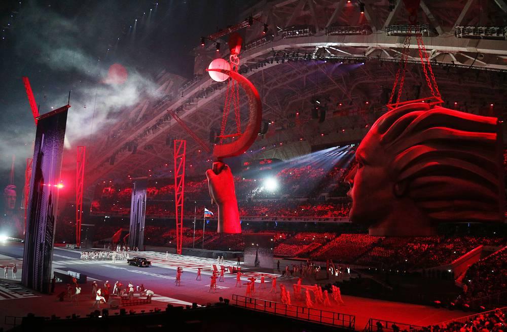 """Торжественная церемония открытия XXII зимних Олимпийских игр на стадионе """"Фишт"""""""