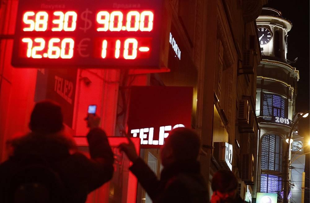 16 декабря курс рубля на торгах падал до исторических минимумов - 80,1 руб./$ и 100,74 руб./€ - больше чем на 11 руб. к предыдущему закрытию. Участники торгов характеризовали настроения на рынке как панические. Рубль стремительно дешевел несмотря на экстренное ночное повышение Центробанком ключевой ставки с 10,5 до 17%