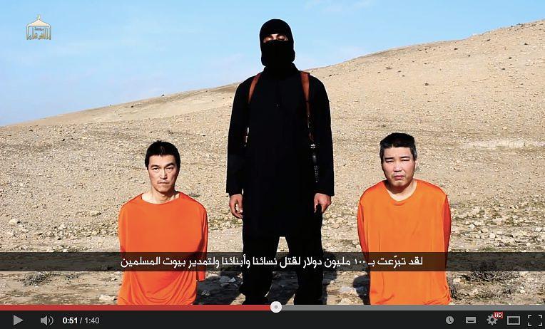 Японские заложники - журналист Кэндзи Гото (слева) и бизнесмен Харуна Юкава (справа). Убиты в январе 2015 г.