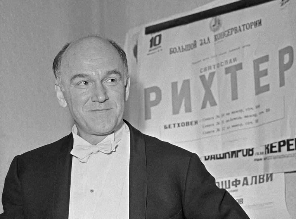 Народный артист СССР Святослав Теофилович Рихтер на фоне афиши своего концерта, 1963 год