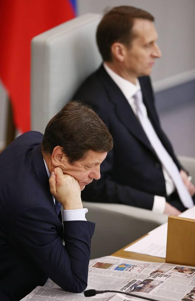 Первый вице-спикер Госдумы РФ Александр Жуков и спикер Госдумы РФ Сергей Нарышкин
