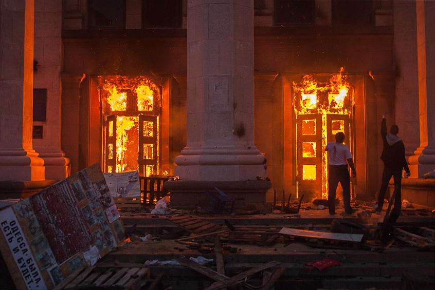 Пожар в Доме профсоюзов в Одессе, 2 мая 2014 года