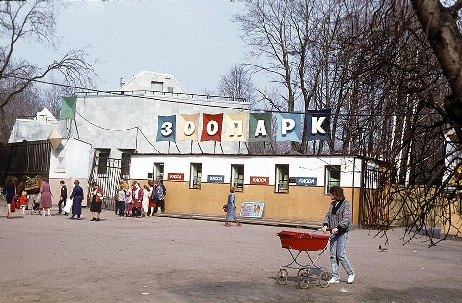 В 1992-м году был построен новый вход в зоопарк (нынешний Центральный вход) ближе к станции метро Горьковская. В этом же году вход со стороны Зверинской улицы был закрыт.  Вход в Ленинградский зоопарк со стороны ул. Зверинская, 1989 год