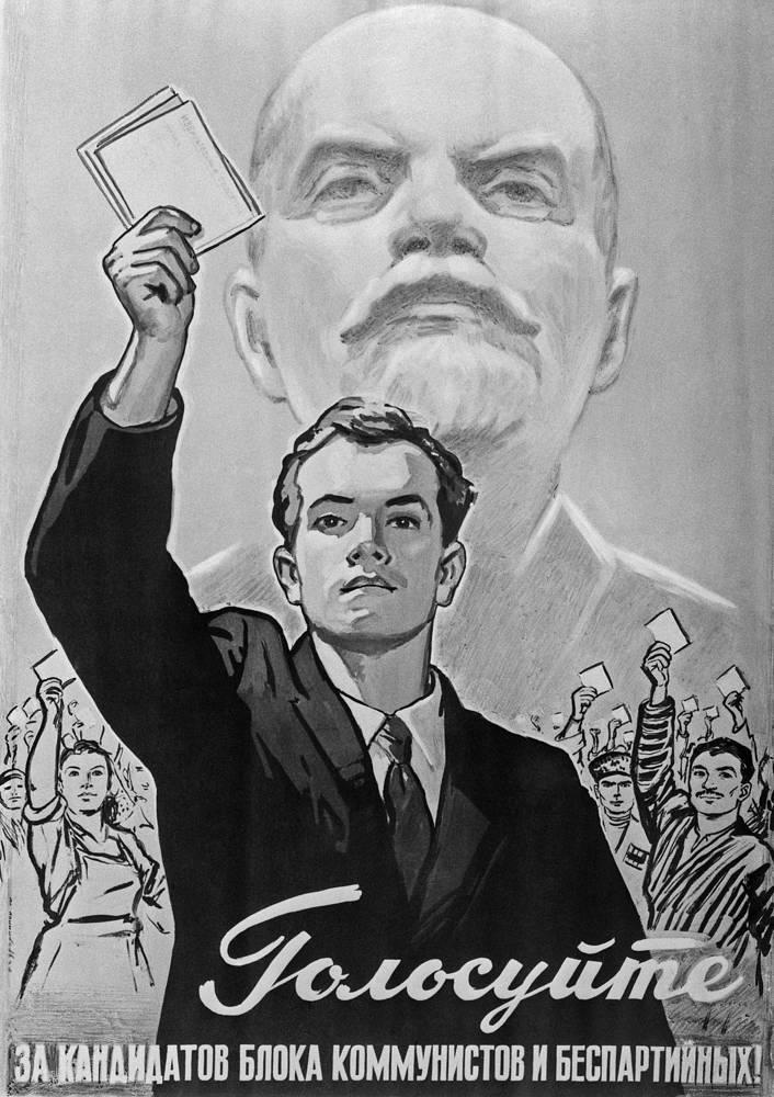 """Плакат """"Голосуйте за кандидатов блока коммунистов и беспартийных !"""", 1959 год"""
