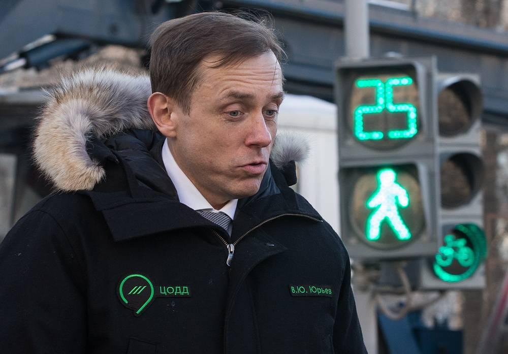 Руководитель Центра организации дорожного движения правительства Москвы Вадим Юрьев