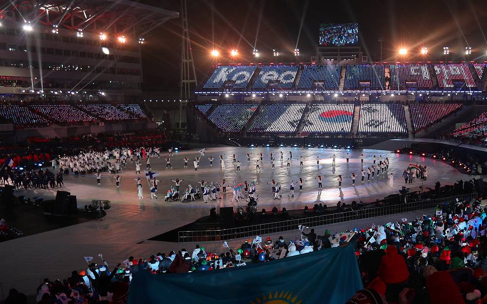 Церемония открытия XII Паралимпийских зимних игр на Олимпийском стадионе