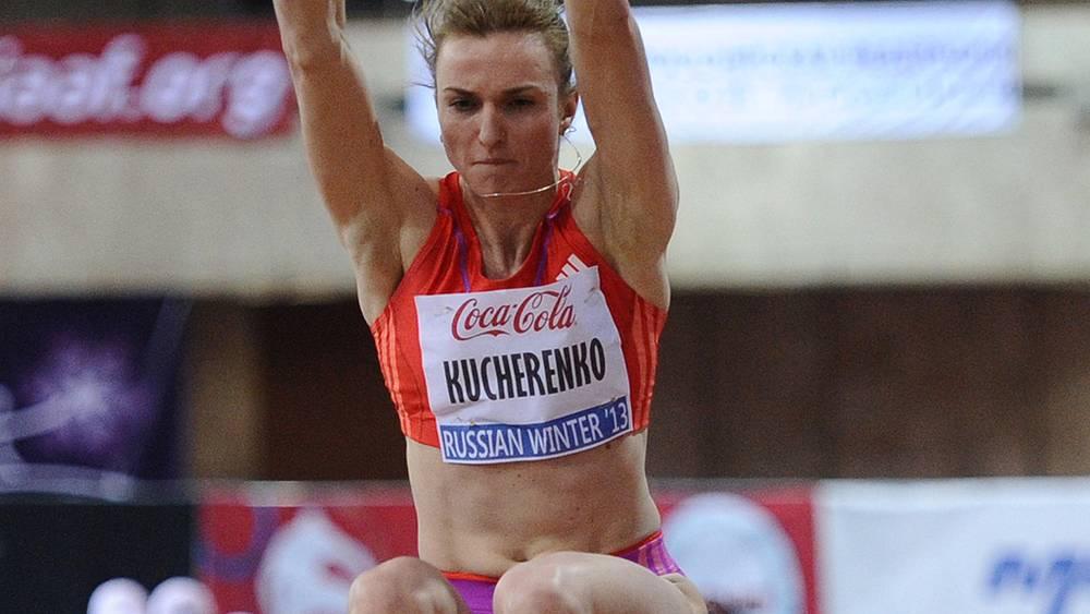 Ольга Кучеренко