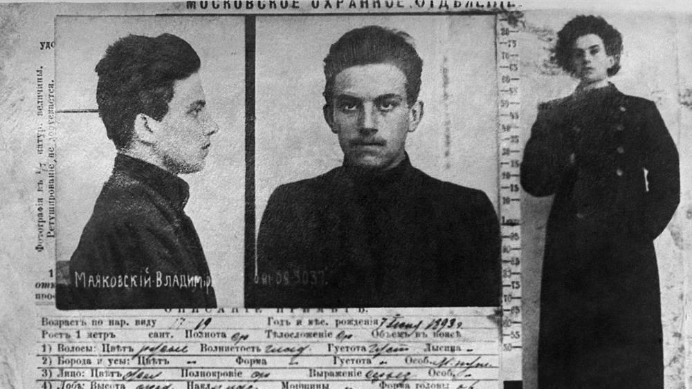 Регистрационная карточка Московского охранного отделения, составленная на Владимира Маяковского после его ареста в 1908 году