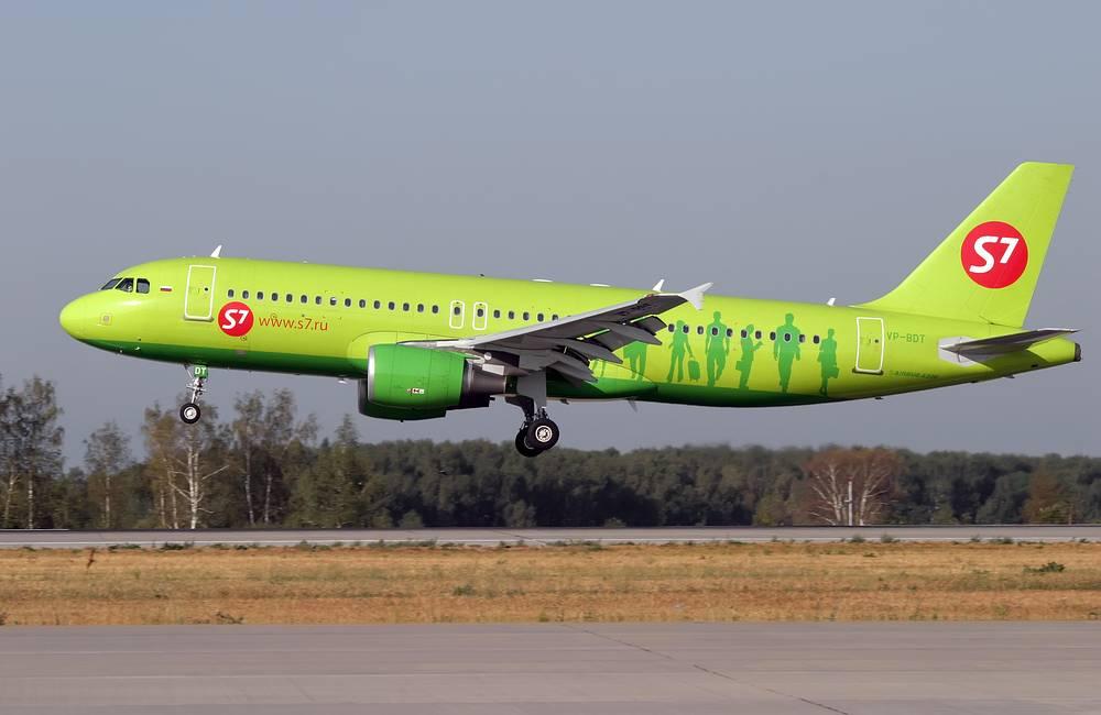 Airbus A320 VP-BDT