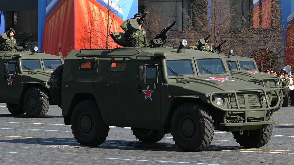 "Бронеавтомобиль ""Тигр"" (ГАЗ-233014)"
