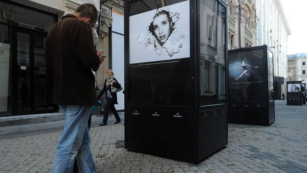 Выставка фоторабот Тайлера Шилдса