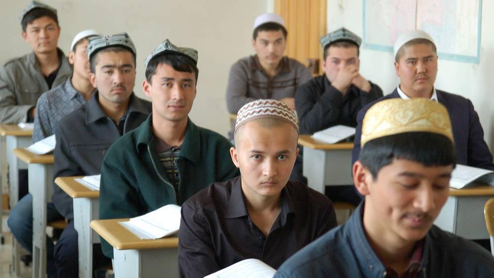 Исламский колледж