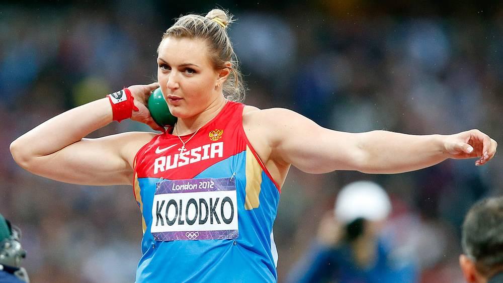 Евгения Колодко