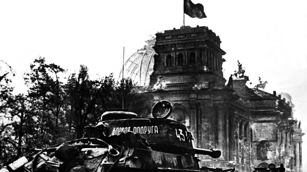 Знамя Победы над Рейхстагом,1945 г