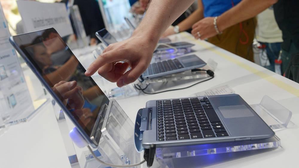 Samsung ATIV с операционной системой Windows 8