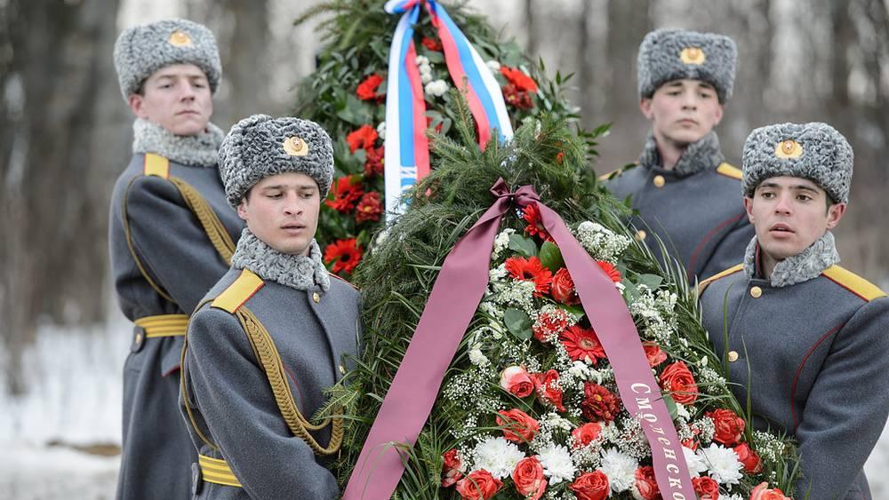 Траурные мероприятия в Смоленске