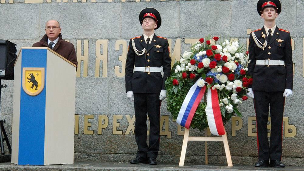 Посол России в Берне Александр Головин