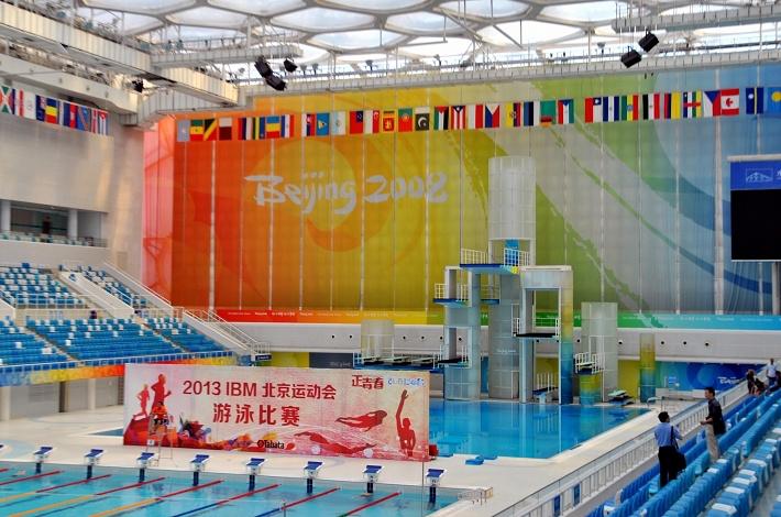 За небольшую плату можно посетить бассейн, в котором пять лет назад пало 25 мировых рекордов