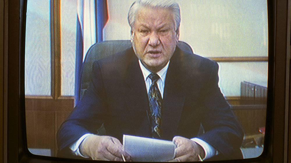Президент РФ Борис Ельцин во время обращения к гражданам РФ. Фото ИТАР-ТАСС/ Борис Кавашкин