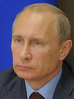 Путин, Владимир Владимирович