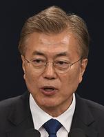 Мун Чжэ Ин