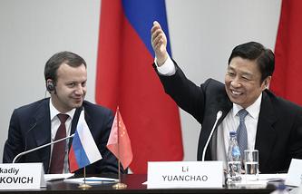 Аркадий Дворкович и Ли Юаньчао