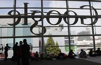 Офис Google в Сан-Франциско