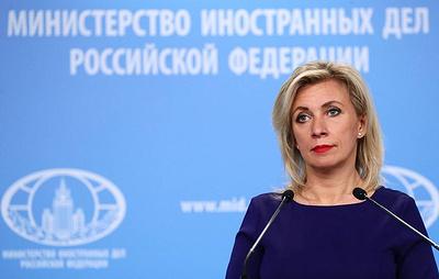 Zakharova says picturing Crimea on Ukrainian football team's uniform is agonizing step