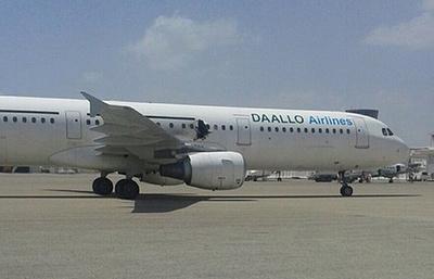 """СМИ: группировка """"Аш-Шабаб"""" ответственна за взрыв на борту сомалийского лайнера"""
