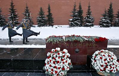 По сталинградским местам: где хранят память о величайшем сражении Второй мировой