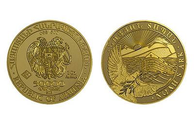 """В Армении выпущены четыре золотые памятные монеты """"Ноев ковчег"""""""
