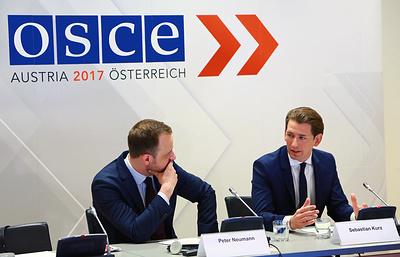В ОБСЕ признали невозможность полной безопасности от террористов