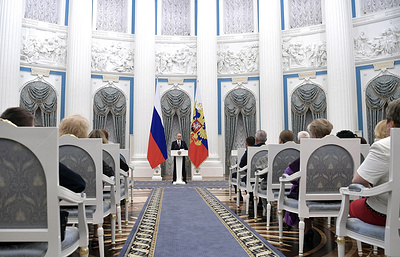 Путин лично наградил российских спецназовцев, сдерживавших два дня атаку боевиков в Сирии