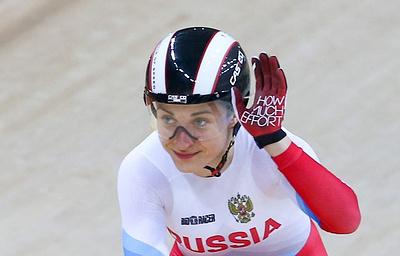 Россиянка Шмелева завоевала бронзу чемпионата Европы по велотреку в спринте