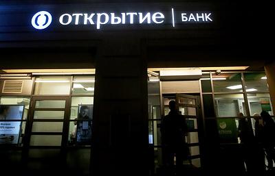 Совладелец «ФК Открытие» подал иск в отношении банка «Траст» на 12,6 млрд рублей
