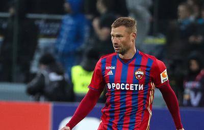 Футболист ЦСКА Алексей Березуцкий получил травму голеностопа