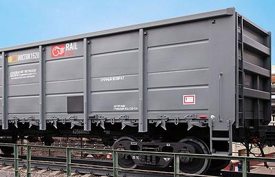 """""""Восток1520"""" за 10 месяцев перевез 4,5 млн тонн угля """"Кузбасской топливной компании"""""""