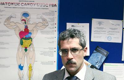 СК не расследует дело против Родченкова о незаконном обороте сильнодействующих веществ