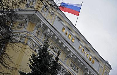 «Известия»: черный список ЦБ включает около 5 тыс. банкиров