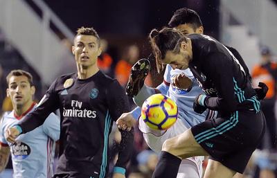«Реал» сыграл вничью с «Сельтой» в матче чемпионата Испании по футболу