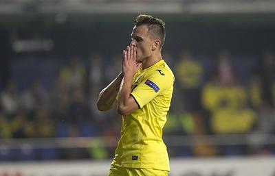 «Вильярреал» не сумел выйти в 1/4 финала Кубка Испании, несмотря на гол Черышева