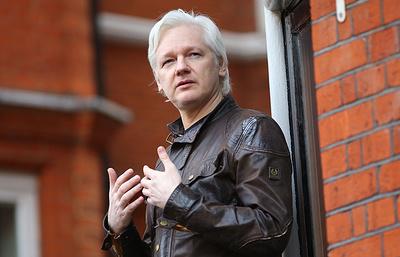 Guardian: власти Великобритании отказались предоставить Ассанжу дипломатический статус