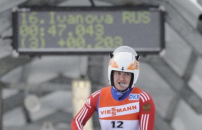 Россиянка Иванова заняла четвертое место на этапе КМ по санному спорту в Оберхофе