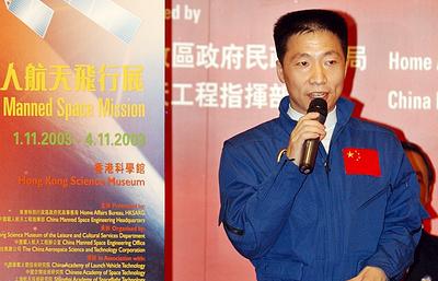 Первый китайский астронавт впервые рассказал о своих ощущениях во время полета