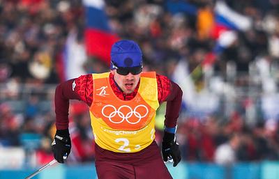 Вяльбе поблагодарила лыжников за прекрасные минуты на трудной Олимпиаде
