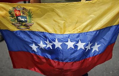 Венесуэла начинает продажу собственной криптовалюты