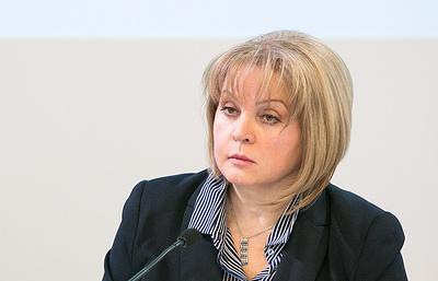 Элла Памфилова: побеждает тот, кто выбирает