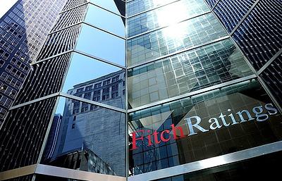 """Fitch подтвердило кредитный рейтинг России на уровне """"BBB-"""" с """"позитивным"""" прогнозом"""