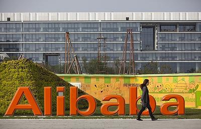 Alibaba установила первый в Китае вендинговый автомат по продаже автомобилей
