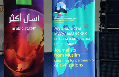 Иностранные журналисты собрались в Крыму, чтобы развеивать мифы Запада